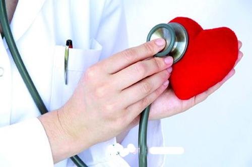 bệnh tim mạch